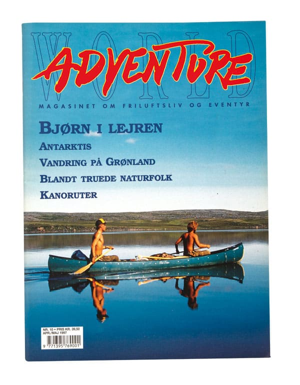Adventure World 10 April 19